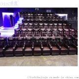 现代皮制影院主题沙发,电动伸展组合沙发座椅厂家