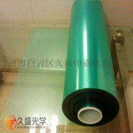 PC薄膜面板-防火阻燃PC薄膜-PC薄膜生产厂家