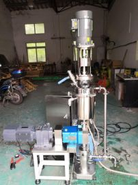 聚乙二醇衍生物高速乳化机