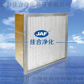 大风量铝隔板高效过滤器H13