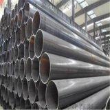 結構支撐用管 大口徑厚壁Q345b直縫焊管