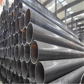 结构支撑用管 大口径厚壁Q345b直缝焊管