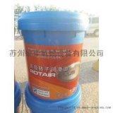 柳富达空压机专用油,保养专用油