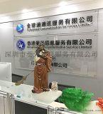 免备案服务器托管 香港服务器优势 海外服务器租用