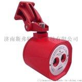 A705/IR2雙波段紅外火焰探測器工業工廠點型火焰探測器防爆3c認證