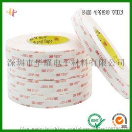 3M4920VHB高强度丙烯酸泡棉双面胶