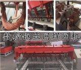 WGJ-300型工字钢弯拱机厂家供应 长沙市宁乡县WGJ-300型工字钢弯拱机