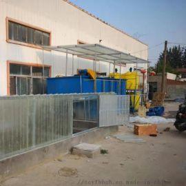 屠宰废水处理设备气浮机 溶气气浮机 涡凹气浮机