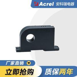 安科瑞 BA10-AI/I 电流传感器