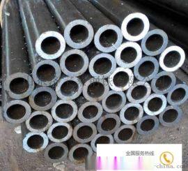 油缸管, 定尺油缸管, 精密油缸管