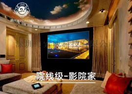 院线级家庭全景声私人影院音箱音响系统