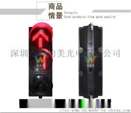 400型方向倒計時 倒計時指示燈 路口倒計時