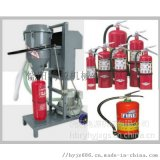 山西半自动干粉灌装机,山西消防验收,灭火器维修资质