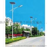扬州太阳能路灯厂家  LED路灯  新农村建设路灯