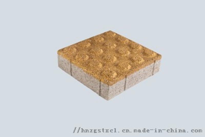 陶瓷透水磚拼裝多彩生活