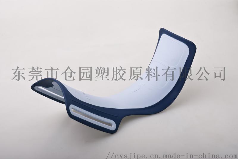 粘接膠料TPE包膠尼龍65度可訂貨