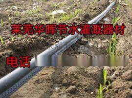 山东农田灌溉设备