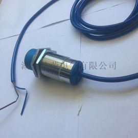 Ni35-CP40-FZ3X2S耐高温接近开关