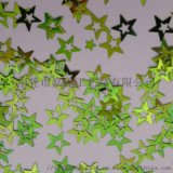 镭射PET五角星亮片金葱粉异形化妆美甲装饰亮片