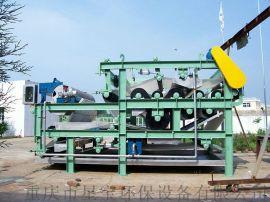 供应贵州   带式污泥脱水机参数详情 星宝环保