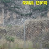 四川成都卖防护网的厂家