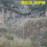 四川成都賣防護網的廠家