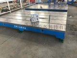 T型槽工作台T型槽焊接平台