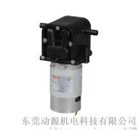动源 2L强劲动力 横竖咀微型隔膜泵