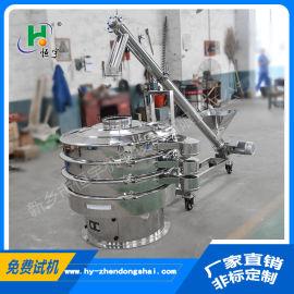 可定制螺旋输送机设备,不锈钢圆管螺旋上料机