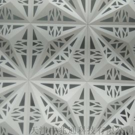 天津北辰区镂空雕花铝单板