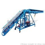 伊春市皮帶裝車輸送機 移動式升降輸送機78