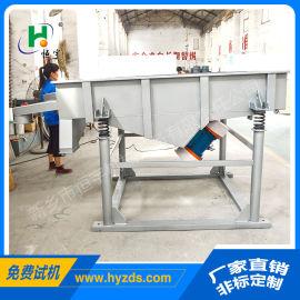 产地货源直线振动筛设备,食品用直线振动筛