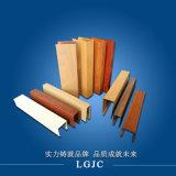 木紋U型鋁方通廠家直銷吊頂天花鋁單板規格定製