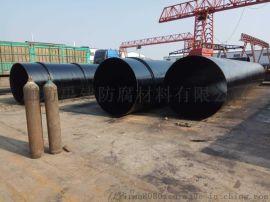 生产厂家禹建防腐供应环氧煤沥青防腐漆