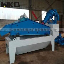 沙场大量泥沙回收处理 石英砂细沙回收机生产厂家