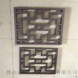 仿古铝窗花 型材铝窗花 木纹铝窗花生产商欧百建材