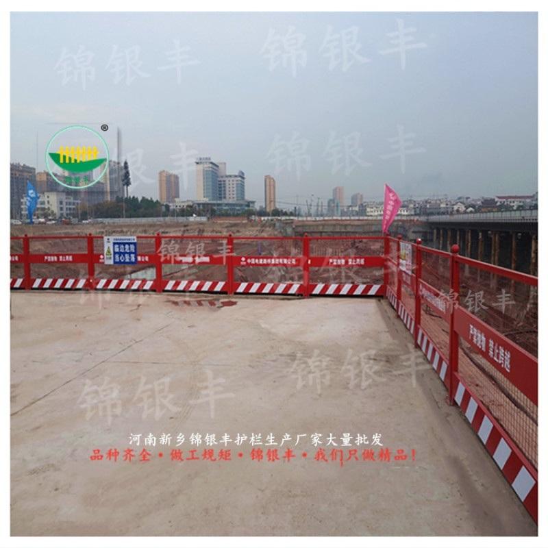 洛阳建筑工地防护栏 工地防护栏 工地防护网