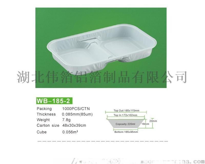 铝箔餐盒,一次性外 餐盒,铝箔容器厂家直销
