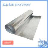 直銷鋁箔卷膜納米氣囊反射層 長輸低能耗熱網抗對流層