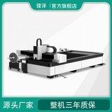 自动管板一体激光切割机 交换式双台切板,电动卡盘