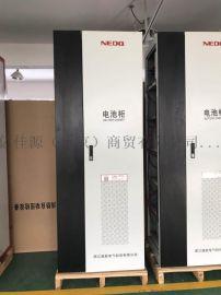 信息:EPS应急电源应急照明EPS电源1kw厂家