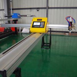 CNC便携式数控金属等离子切割机    切割机