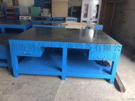 供应东莞钢板工作台 修模装配钳工台 20厘钢板桌