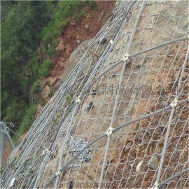 防落石网,专业落石防护网,落石防护网规格施工