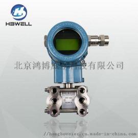 GHR3351电容式变送器