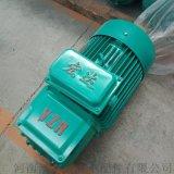 YZR起重冶金電機  起重機械驅動三項異步電機