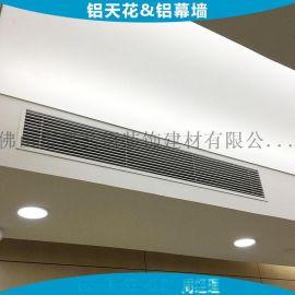 过道空调系统铝百叶风口 酒店铝合金回风口