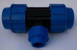 pe灌溉管主管63MM快接弯头管材管件