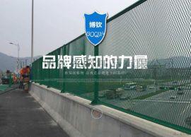 高速公路防眩网厂家-高速公里防炫目网