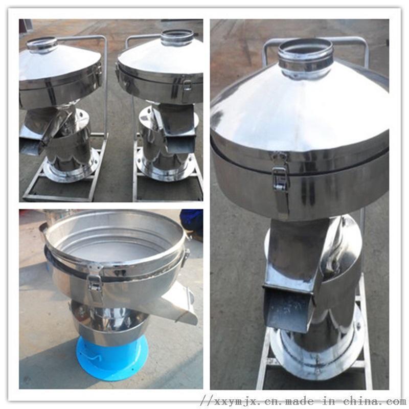 450型过滤筛分机_豆浆过滤机-小型振动筛